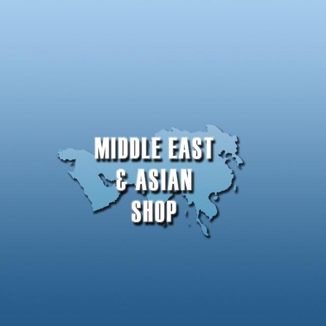 Armolan Middle East & Asia